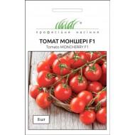 Томат Моншери F1 /8 семян/ *Профессиональные семена*