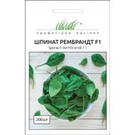 Шпинат Рембрандт /200 семян/ *Профессиональные семена*