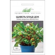 Щавель Блади док /0,2 г/ *Профессиональные семена*