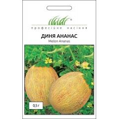 Дыня Ананас /0,5 г/ *Профессиональные семена*