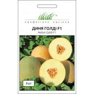Дыня Голди F1 /8 семян/ *Профессиональные семена*