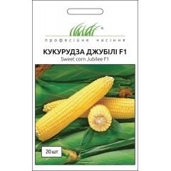 Кукуруза сахарная Джубили F1 /20 семян/ *Профессиональные семена*