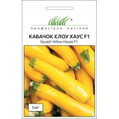 Кабачок Елоу Хаус /5 семян/ *Профессиональные семена*