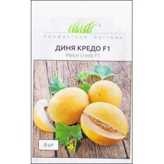 Дыня Кредо F1 /8 семян/ *Профессиональные семена*