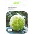 Капуста белокочанная Эрдено F1 /20 семян/ *Профессиональные семена*