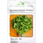 Кориандр салатный Слоуболт /100 г/ *Профессиональные семена*
