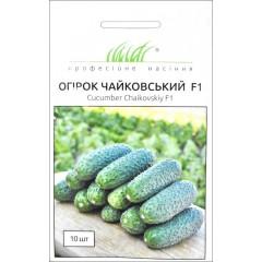 Огурец Чайковский F1 /10 семян/ *Профессиональные семена*