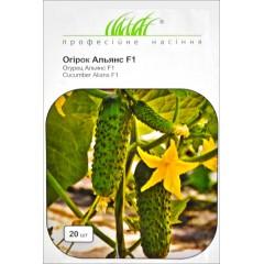 Огурец Альянс F1 /20 семян/ *Профессиональные семена*