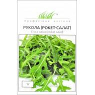 Руккола (рокет салат) /1 г/ *Профессиональные семена*