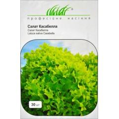 Салат Касабелла /30 семян/ *Профессиональные семена*