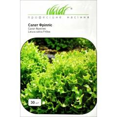 Салат Фриллис /30 семян/ *Профессиональные семена*