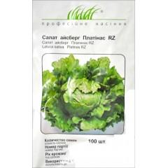 Салат Платинас /100 семян (драже)/ *Профессиональные семена*