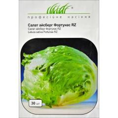 Салат Фортунас /30 семян (драже)/ *Профессиональные семена*