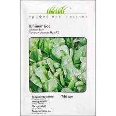 Шпинат Боа /750 семян/ *Профессиональные семена*