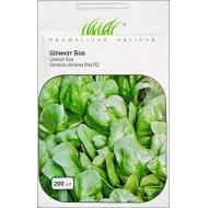 Шпинат Боа /200 семян/ *Профессиональные семена*