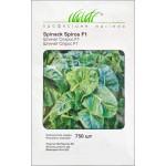 Шпинат Спирос /750 семян/ *Профессиональные семена*