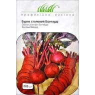 Свекла Болтарди /200 семян/ *Профессиональные семена*