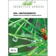 Удобрение NPK+МИКРОЭЛЕМЕНТЫ для вечнозеленых и хвойных культур /20 г/ *Профессиональные удобрения*