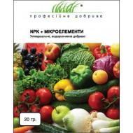 Удобрение NPK+МИКРОЭЛЕМЕНТЫ универсальное /20 г/ *Профессиональные удобрения*