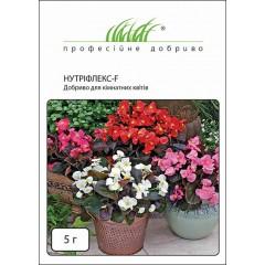 Удобрение НУТРИФЛЕКС-F для комнатных цветов /5 г/ *Профессиональные удобрения*