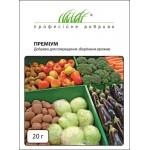 Удобрение ПРЕМИУМ для улучшения хранения урожая /20 г/ *Профессиональные удобрения*