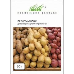 Удобрение ПРЕМИУМ-ФОЛИАР для картофеля с прилипателем /20 г/ *Профессиональные удобрения*