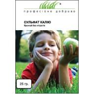 Удобрение СУЛЬФАТ КАЛИЯ урожай без нитратов /20 г/ *Профессиональные удобрения*