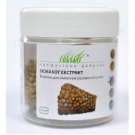 Удобрение ОСМАКОТ витамины для комнатных растений в таблетках /10 шт/ *Профессиональные удобрения*