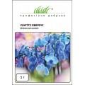Удобрение СКОТТС для орхидей /5 г/ *Профессиональные удобрения*