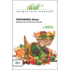 Удобрение ТЕРРАФЛЕКС-ФИНАЛ для увеличения урожая /20 г/ *Профессиональные удобрения*