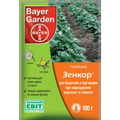 Гербицид Зенкор /100 г/ *Bayer*