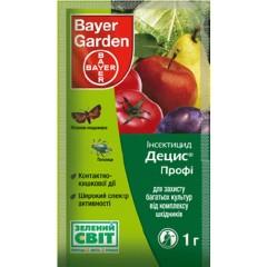 Инсектицид Децис Профи (ТМ Прованто Профи) /1 г/ *Bayer*