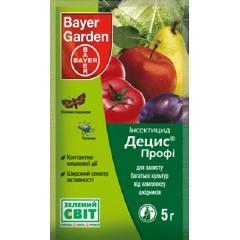 Инсектицид Децис Профи /5 г/ *Bayer*