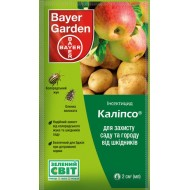 Инсектицид Калипсо 480 (ТМ Прованто Вернал) /2 мл/ *Bayer*