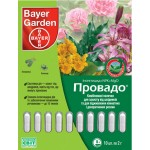 Инсектицид Провадо /20 г/ *Bayer*