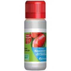 Фунгицид Консенто /20 мл/ *Bayer*