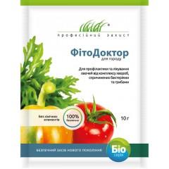 Биопрепарат ФитоДоктор для огорода /10 г/ *Энзим*
