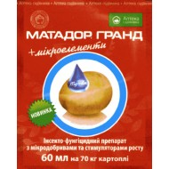 Протравитель Матадор Гранд /60 мл/ *Укравит*