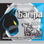 Родентицид Багира /200 г парафиновый брикет/ *Укравит*