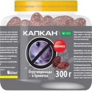Родентицид Капкан /300 г парафиновый брикет/ *Укравит*