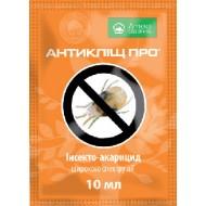 Инсектицид Антиклещ ПРО /10 мл/ *Укравит*
