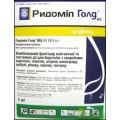 Фунгицид Ридомил Голд 68 WG /1 кг/ *Syngenta*