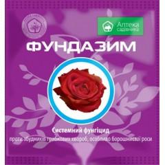 Фунгицид Фундазим /1 кг/ *Укравит*