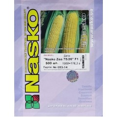 Кукуруза сахарная Nasko Zea 75/26 F1 /500 семян/ *Наско*