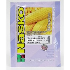 Кукуруза сахарная Nasko Zea 80/24 F1 /1.000 семян/ *Наско*