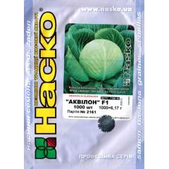 Капуста белокочанная Аквилон F1 /1.000 семян/ *Наско*