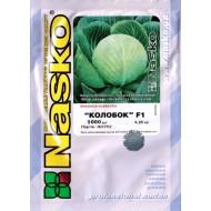 Капуста белокочанная Колобок премиум F1 /1.000 семян/ *Наско*
