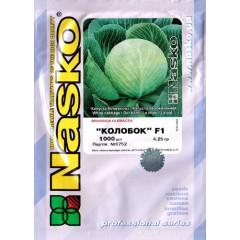 Капуста белокочанная Колобок F1 /1.000 семян/ *Наско*