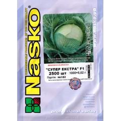 Капуста белокочанная Супер Экстра F1 /2.500 семян/ *Наско*