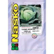Капуста белокочанная Супер Казачок F1 /1.000 семян/ *Наско*